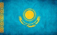 ЦГИ «Берлек-Единство»: Приватизация как импульс роста экономики Казахстана