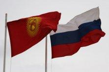 ЦГИ «Берлек-Единство»: Россия Кыргызстану не кормушка, а Друг