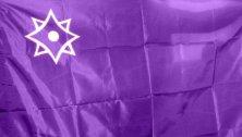 ЦГИ «Берлек-Единство»: Брендовая апория евразийской интеграции