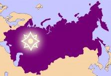 ЦГИ «Берлек-Единство»: Чего не хватает для популярности евразийства?
