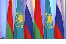 ЦГИ «Берлек-Единство»: Евразийская «территория возможностей»