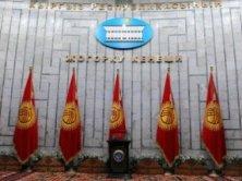 ЦГИ «Берлек-Единство»: Политические партии Кыргызстан в преддверии «электорального» 2015 года