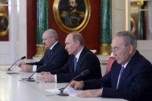 ЦГИ «Берлек-Единство»: Старт формирования валютного союза ЕАЭС: мифы и реальность