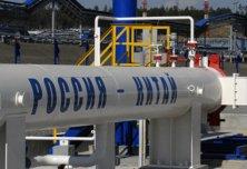 ЦГИ «Берлек-Единство»: Поставки российского газа в Китай: «Сила Сибири» и альтернатива Казахстана