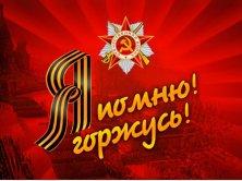 ЦГИ «Берлек-Единство»: Как в Центральной Азии отметили  70-летие победы