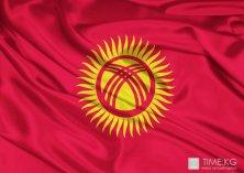 ЦГИ «Берлек-Единство»: О евразийском Кыргызстане