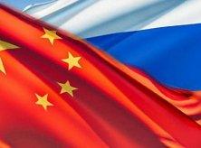 ЦГИ «Берлек-Единство»: Россия и Китай в Центральной Азии: партнерство без конкуренции