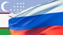 ЦГИ «Берлек-Единство»: Торгово-экономическое сотрудничество России и Узбекистана