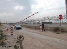 ЦГИ «Берлек-Единство»: Зачем укреплять таджикско-афганскую границу?