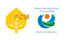 29 сентября в агентстве «Башинформ» состоится презентация монографии по геополитической социализации молодежи