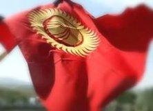 ЦГИ «Берлек-Единство»: Преобразование Кыргызстана: первые итоги