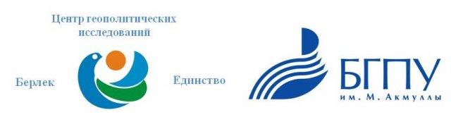 Круглый стол «Казахстан в XXI в.: к новой стратегии ответа на глобальные вызовы»