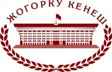 ЦГИ «Берлек-Единство»: Правительство Кыргызстана: новый формат