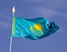 ЦГИ «Берлек-Единство»: Казахстан: начало новой эры НПО