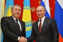 ЦГИ «Берлек-Единство»: Интеграционные процессы России и Казахстана: проект «Евразия»