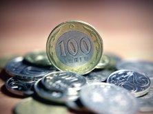 ЦГИ «Берлек-Единство»: Экономический кризис как фактор развития Казахстана