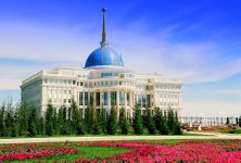 ЦГИ «Берлек-Единство»: О многовекторности внешней политики Казахстана