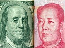 ЦГИ «Берлек-Единство»: Девальвационные риски в Китае и их влияние на Казахстан и Россию