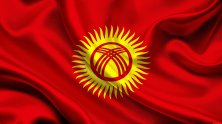 ЦГИ «Берлек-Единство»: Кыргызстан под прицелом экстремизма