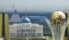 ЦГИ «Берлек-Единство»: Инвестиционная привлекательность Казахстана