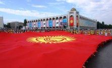 ЦГИ «Берлек-Единство»: Права человека в Кыргызстане