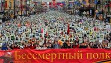 ЦГИ «Берлек-Единство»: Акция «Бессмертный полк» в Центральной Азии
