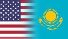 ЦГИ «Берлек-Единство»: Велика ли роль США в образовательной программе Казахстана?
