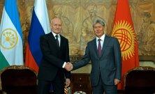 ЦГИ «Берлек-Единство»: Российско-кыргызское сотрудничество на уровне регионов