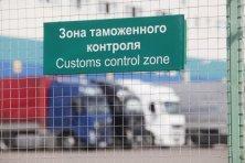 ЦГИ «Берлек-Единство»: Макрорегион на основе российско-казахстанского приграничья