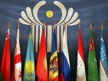Программа круглого стола на тему 25 лет со дня учреждения Содружества Независимых Государств